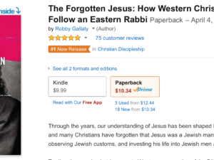 Thanks So Much! Amazon Just Posted The #1 New Release Banner